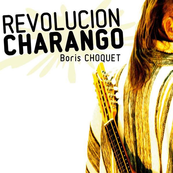 Tapa_CD1_Revolucion-Charango
